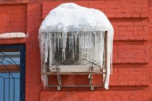 Spar op til 9.000 kroner ved at registrere elvarme og varmepumpe i BBR
